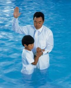 Mormon doctrine; baptism