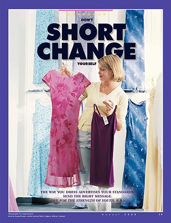 MormonAd: Don't Shortchange Yourself.