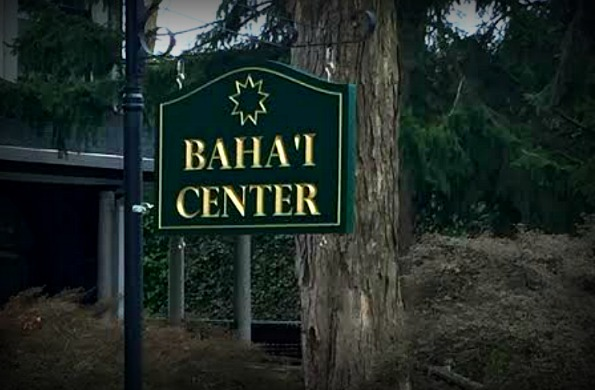 My Mormon Experience at the Philadelphia Baha'i Center